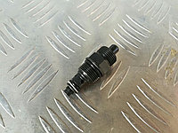 Клапан спуска на подьемник Launch