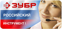 Компания «Зубр ОВК»