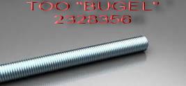 Шпилька DIN 975 6*1000 кл.пр. 8.8
