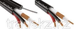 КВК-П 2-2х0,75 кабель коаксиальный комбинированный для внешней прокладки, бухта 200 м