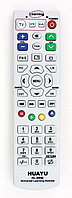 Пульт для телевизора Универсальный TV HUAYU HL-695E обучаемый, фото 1