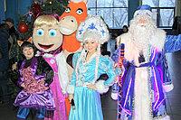 Новогодние утренники в Алматы