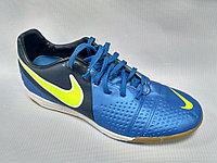 Футзальные бутсы Nike