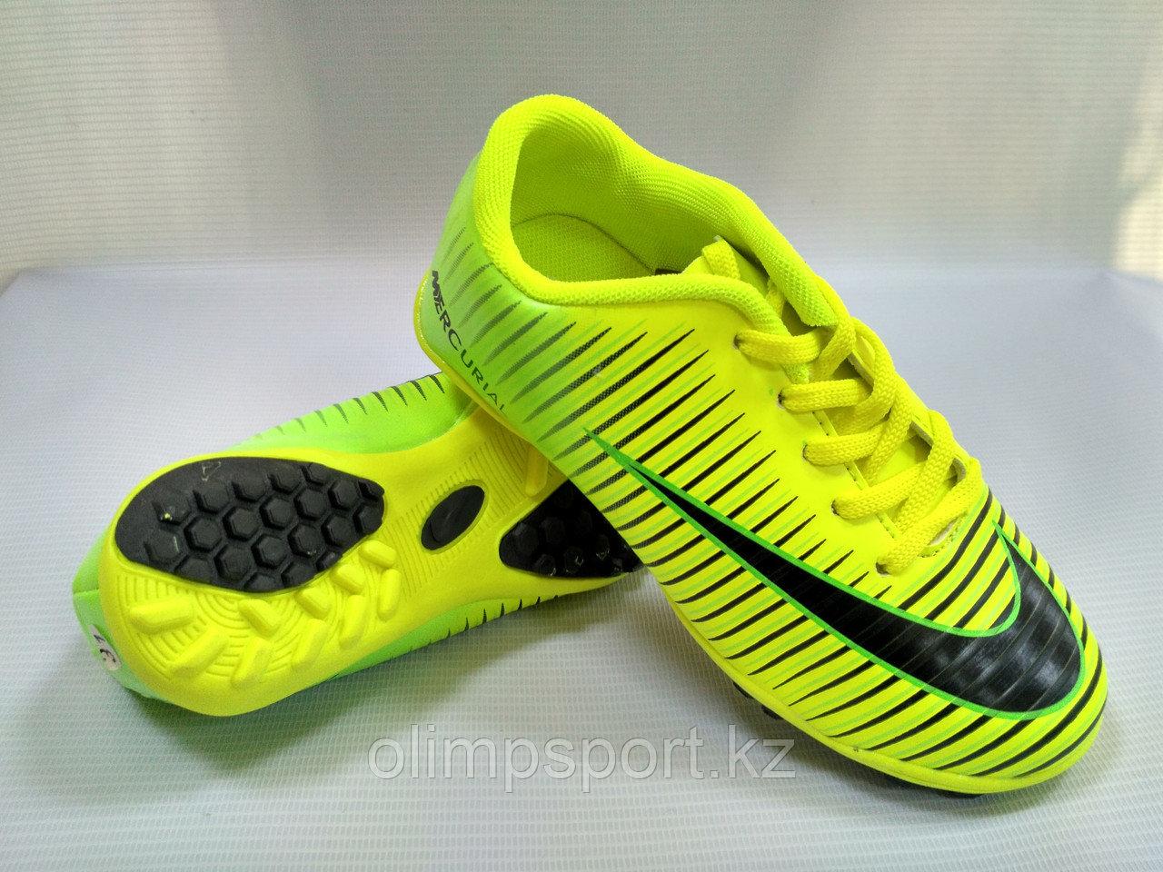 Обувь для футбола, шиповки, сороконожки  Nike, желтые