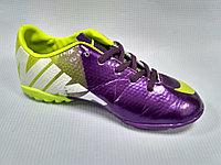 Обувь для футбола, сороконожки детские Nike