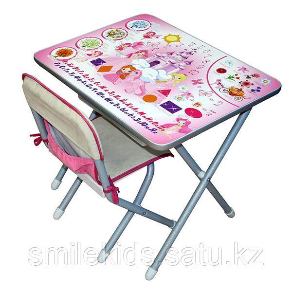Набор складной детской мебели Дэми №2 VIP «Принцессы»