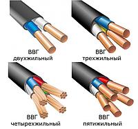 ВВГнг 3х25+1х16 кабель силовой