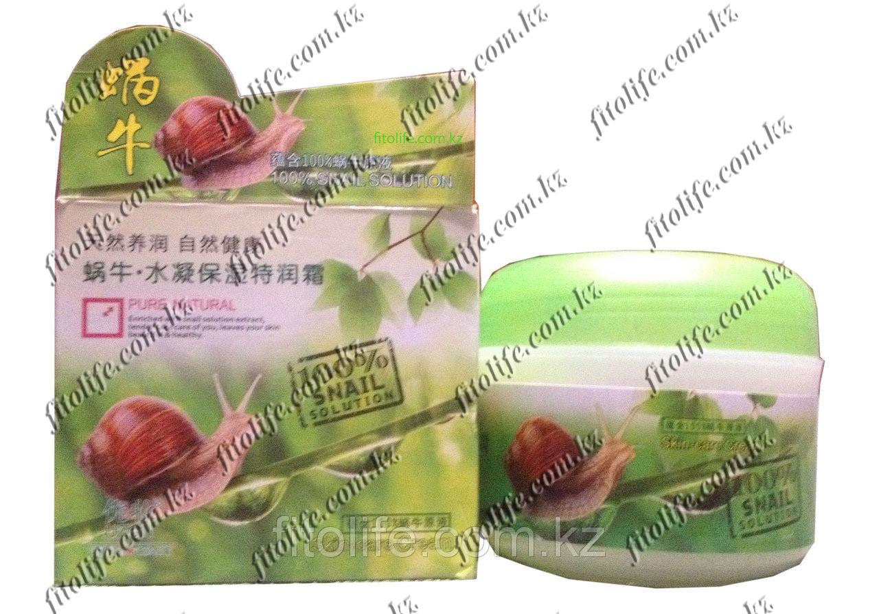 Защитный крем Uzon, с экстрактом слизи улитки