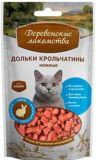 Деревенские лакомства для кошек Нежные дольки крольчатины 45 гр., фото 1