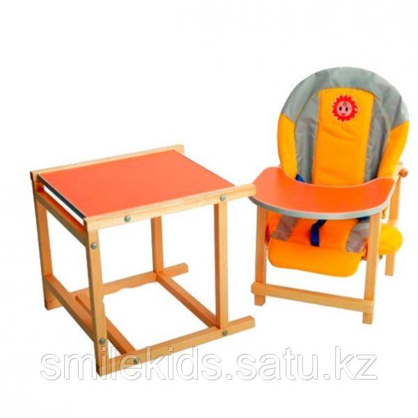 Стол-Стул для кормления Солнышко