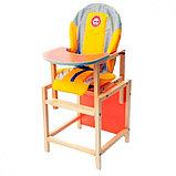 Стол-Стул для кормления Солнышко, фото 2