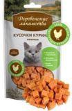 Деревенские лакомства для кошек Сочные куриные кусочки 60 гр., фото 1