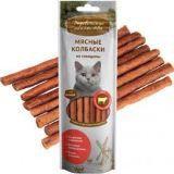 Деревенские лакомства для кошек Мясные колбаски из говядины, 8 колбасок, фото 1