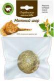 Деревенские лакомства Мятный шар, Диаметр шара — 3,5 см, фото 1