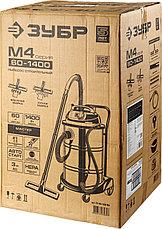 Пылесос строительный, ЗУБР ПУ-60-1400 М4, модель М4-60, 60 л, 1400 Вт, сухая и влажная уборка, корпус из нержав. стали, розетка до 2000 Вт, фото 3
