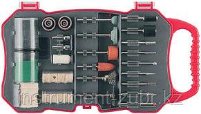 Набор мини-насадок ЗУБР для гравировальных машин, 70 предметов                                                                                        , фото 2