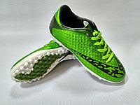 Обувь футбольная, сороконожки Nike