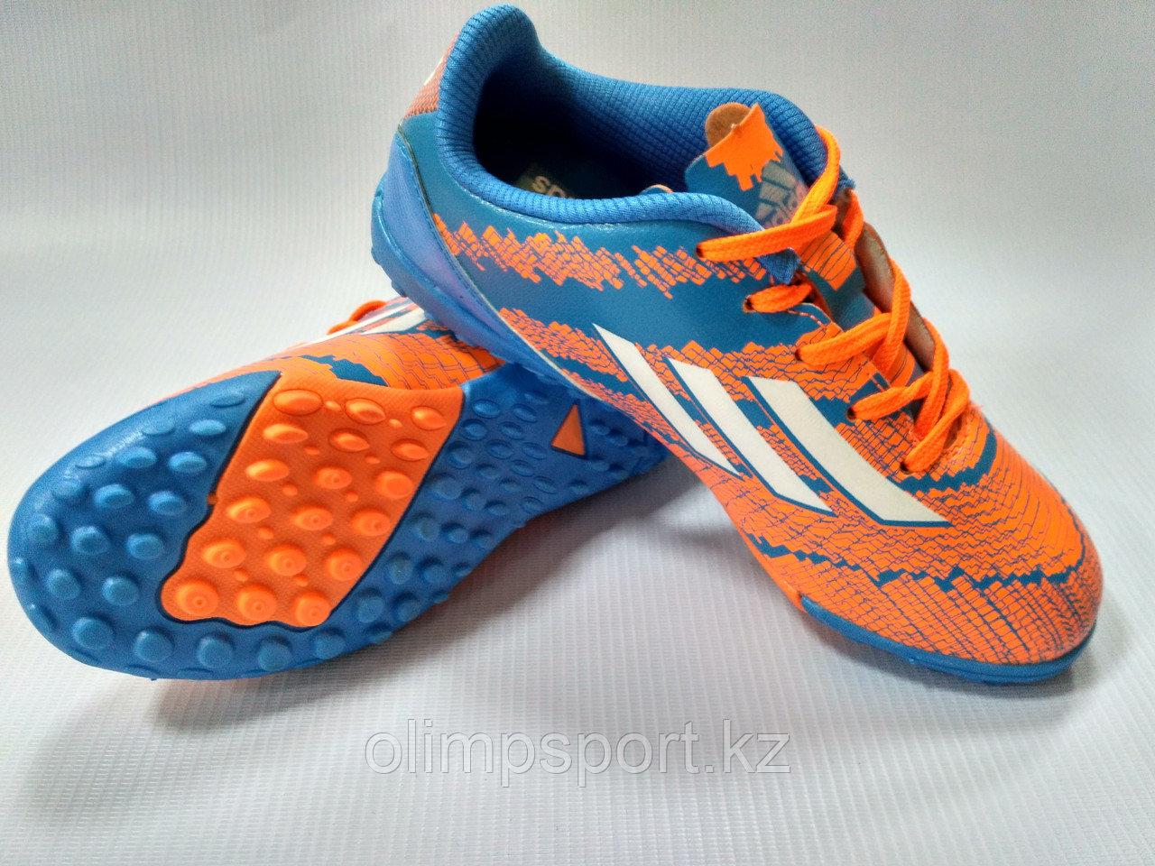 Сороконожки футбольные Adidas