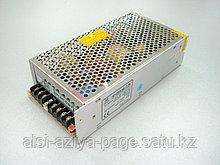 Блок питания HF155W-SB