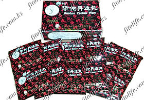 """Болюсы Хуато """"Huatuo ZaiZao Wan"""" для кровообращения головного мозга и от инсульта."""