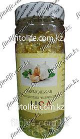 Капсулы из чесночного масла для укрепления иммунитета