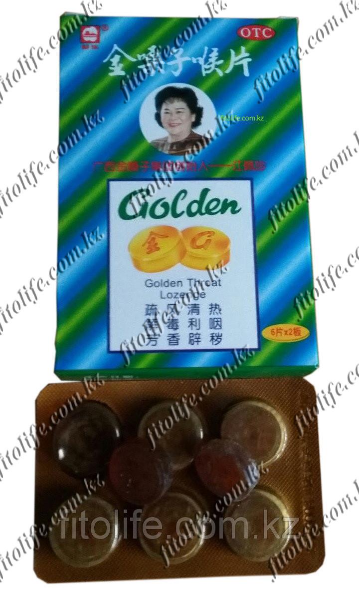 Леденцы от кашля и боли в горле (Golden Throat Lozenge)