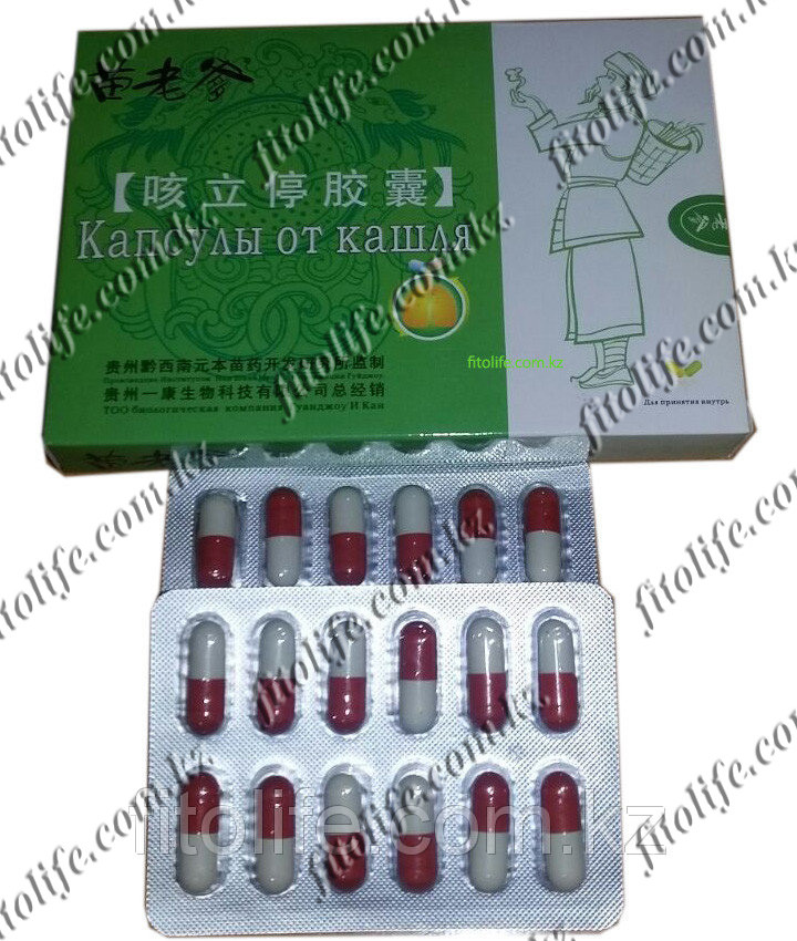 Капсулы от кашля (Ke Li Ting Capsules)