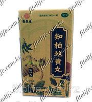 Травяной сбор для лечения болезней почек Чжи Бай Ди Хуан Вань