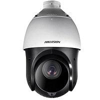 IP-камера Hikvision DS-2DE4120I-D, фото 1