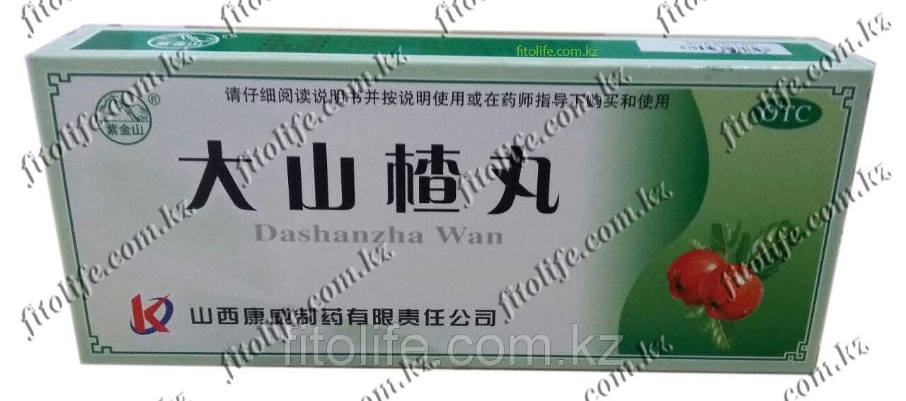 Капсулы Dashanzha Wan  для улучшения пищеварения и работы желудка