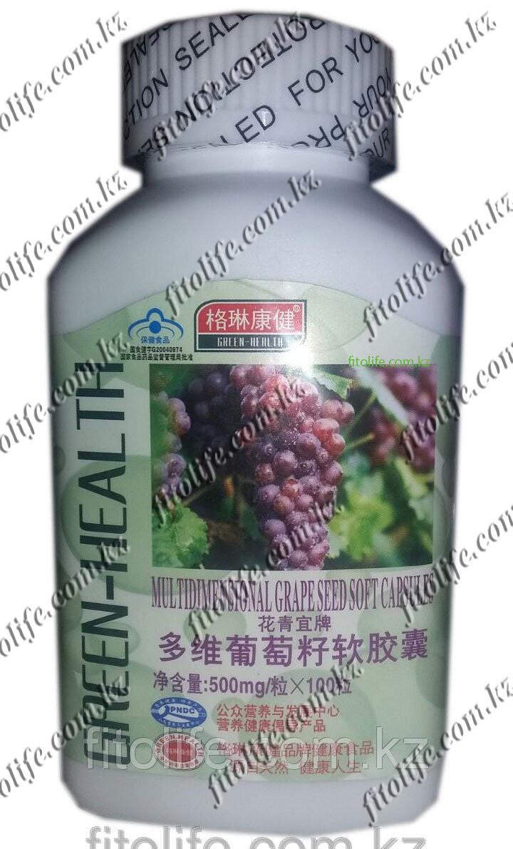 Экстракт семени винограда против аллергии