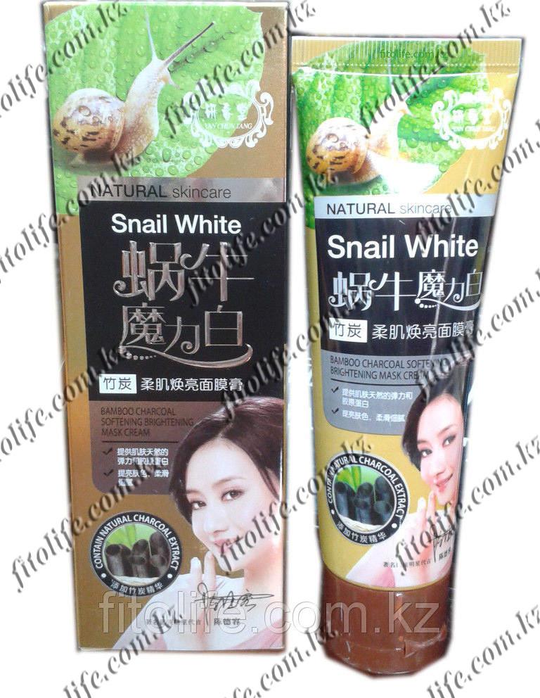 Смягчающая крем-маска Snail White, бамбуковый уголь