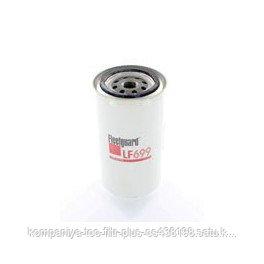 Масляный фильтр Fleetguard LF699