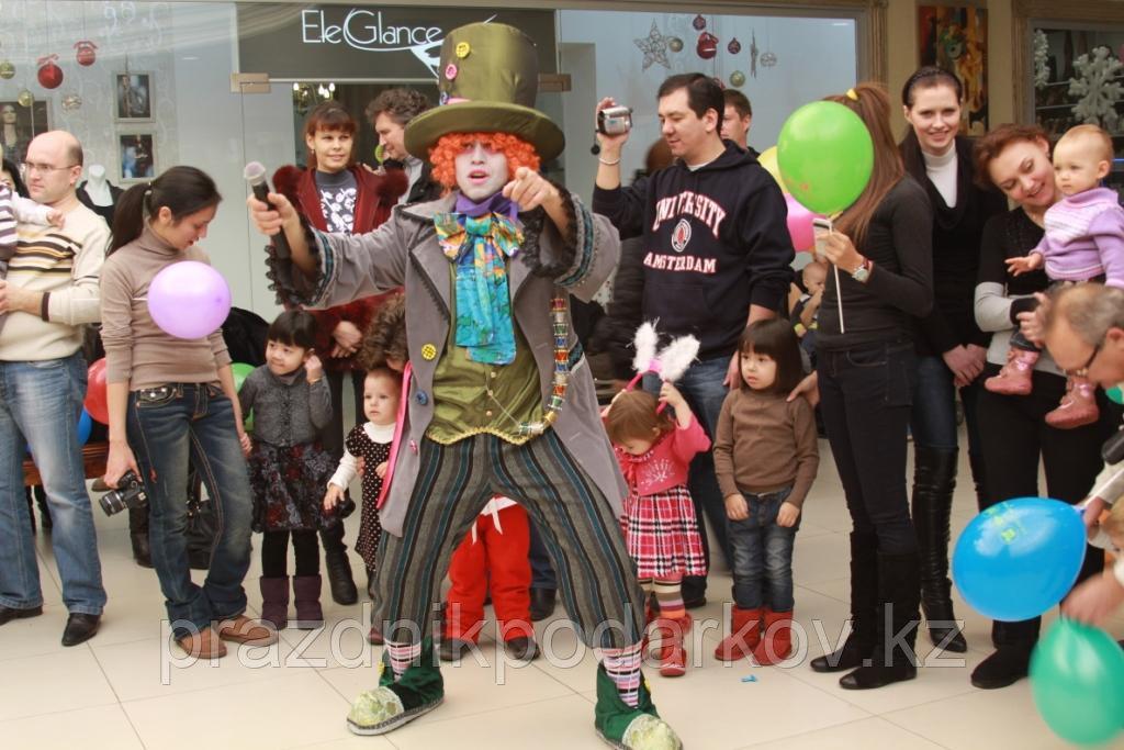 Детский аниматор на день рождения и другой праздник в Алматы