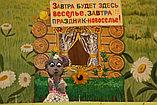 Кукольные спектакли в Алматы, фото 4