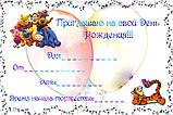 Детская полиграфия в Алматы Кенди бар в Алматы Печать на футболках кружках пазлах. Дипломы на праздник в Алмат, фото 3
