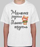 Детская полиграфия в Алматы Кенди бар в Алматы Печать на футболках кружках пазлах. Дипломы на праздник в Алмат, фото 5