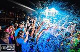 Вечеринки детям подросткам тинейджерам в Алматы, фото 2