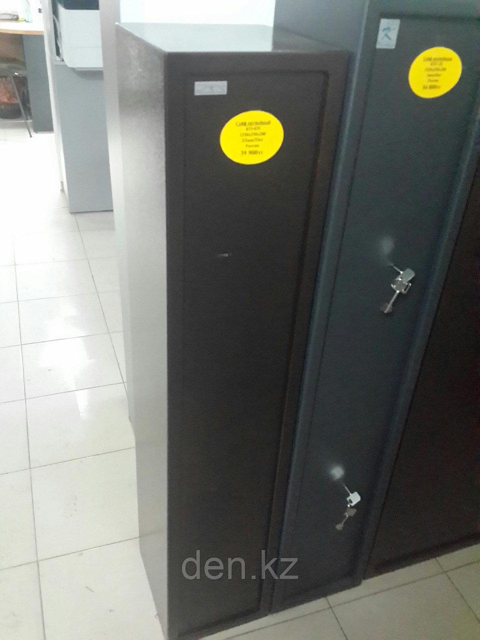Оружейный сейф КО-035т