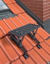 Ступень для выхода на крышу RSB 45  тел. Whats Upp. 87075705151