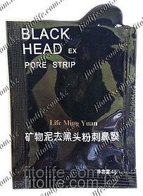 Черная маска от черных точек и для подтяжки кожи лица.
