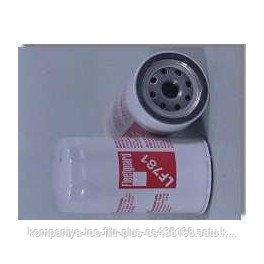Масляный фильтр Fleetguard LF781