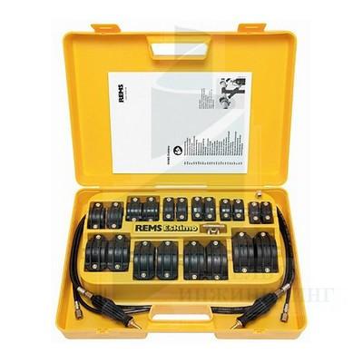 Аппарат для заморозки труб REMS Eskimo 2 (комплект)