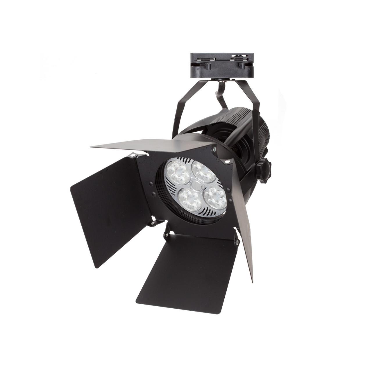 Трековый светодиодный светильник LD-35W (на шинопроводе) LED PAR30 E27(в комплекте), со шторками