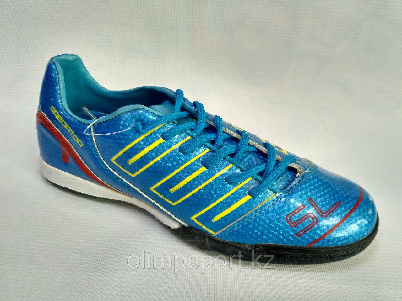 Обувь для футбола, сороконожки Adidas Predator SL, голубые