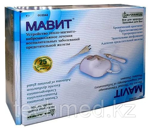 Аппарат МАВИТ УЛП-01, фото 2