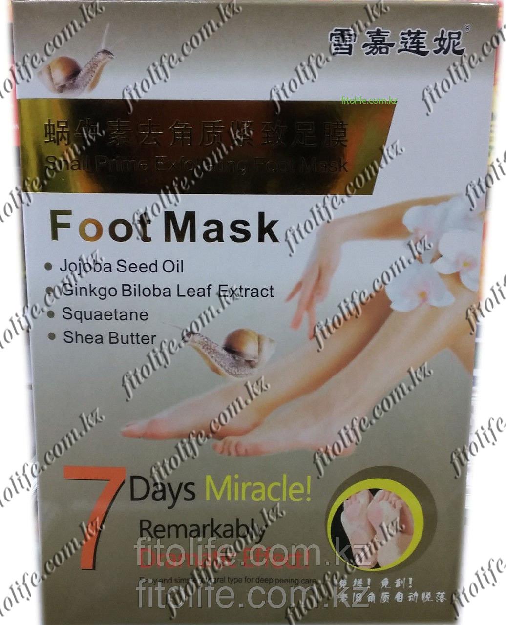 Чудо-маска для ног 7 дней с отшелушивающим эффектом