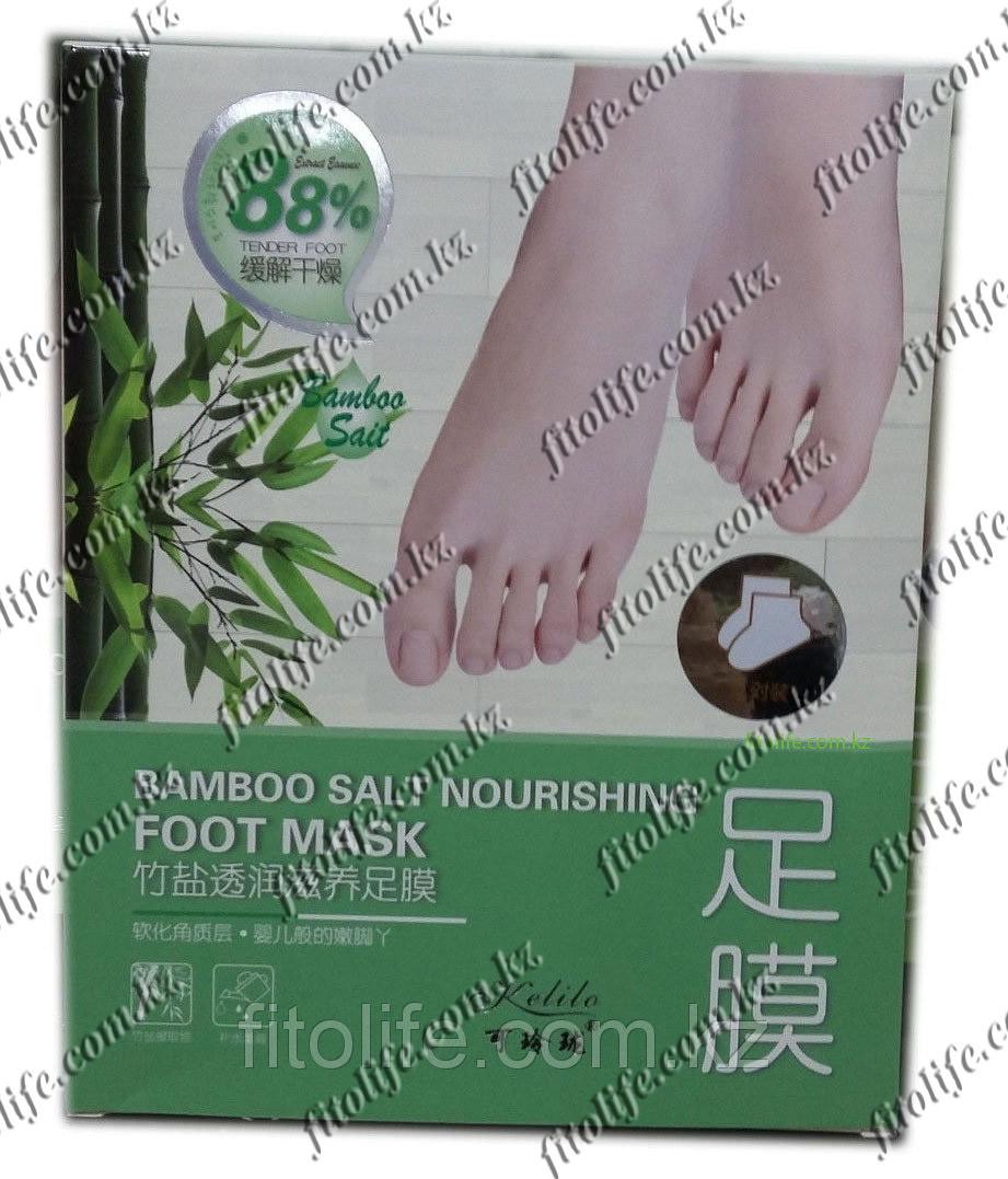 """Увлажняющая маска для ног """"Kelilo"""", Бамбуковая соль"""