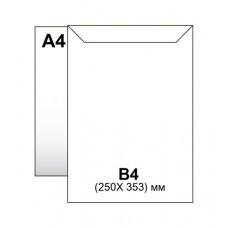 Конверт В4 (250*353) силикон, 90гр/м2, пакет белый