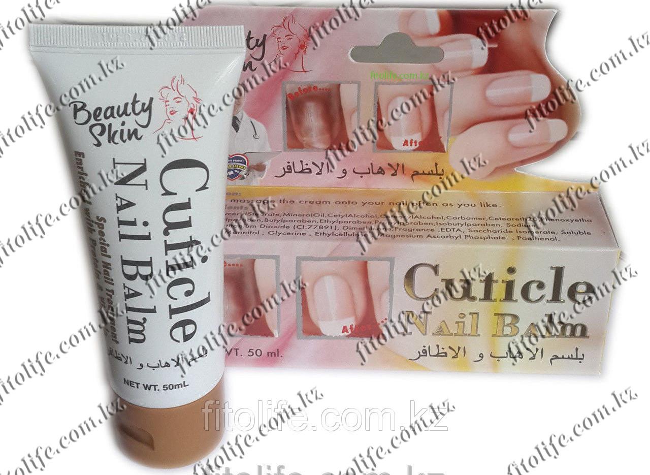 Бальзам против кутикулы Beauty Skin
